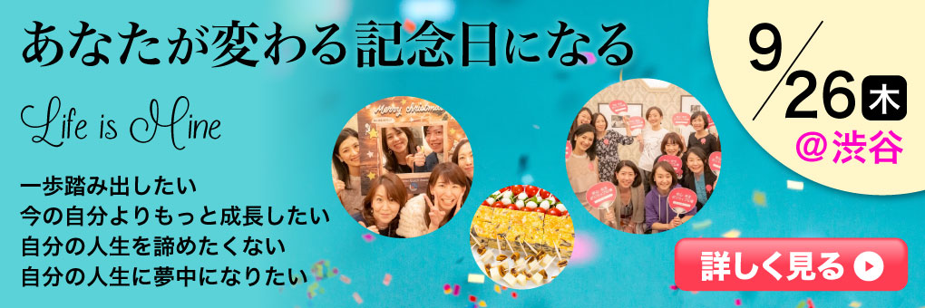 LMC 東京パーティー